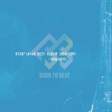BTOB-Japan-Best-Album-2014-2017-1096-Days-album-cover.jpg
