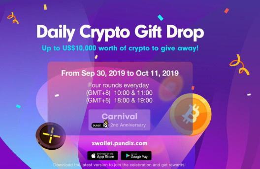 Oportunidade [Provado] Pundi Xwallet  - Android/iOS - Ganha um bonus em criptomoedas - Android - (Actualizado em Novembro de 2019) Giffft