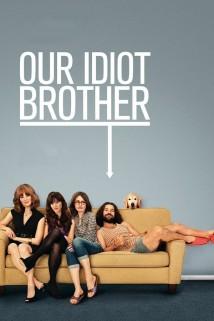 ჩვენი იდიოტი ძმა Our Idiot Brother