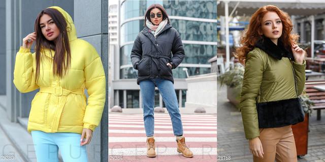 женские куртки фото