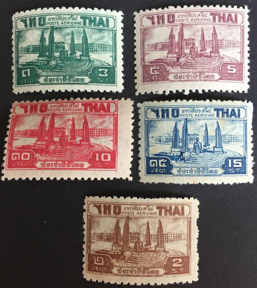 แสตมป์ไทยชุดอากาศไปรษณีย์ (ชุด 3) ปี พ.ศ. 2485-2486 ยังไม่ใช้ สภาพนอก  #7467487