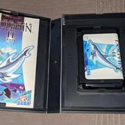 [vds] jeux Famicom, Super Famicom, Megadrive update prix 25/07 PXL-20210723-094416406
