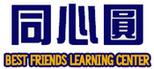 Best Friend Learning Center