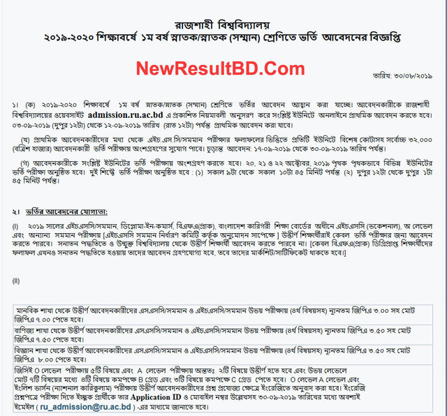 RU-Admission-Notice-2019-page-1
