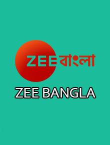 Zee Bangla All Serial Download 14 October 2021 Zip