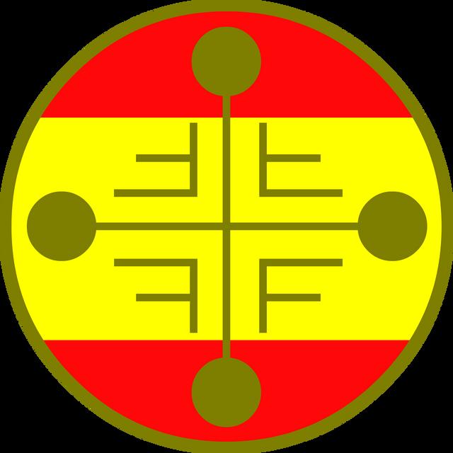 1024w-SG-Espa-ola