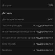 Screenshot-20170911-181110