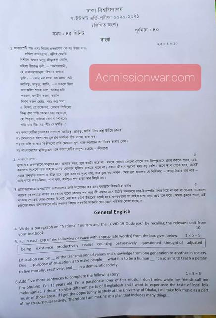 DU B / Kha Unit Written Test Answer