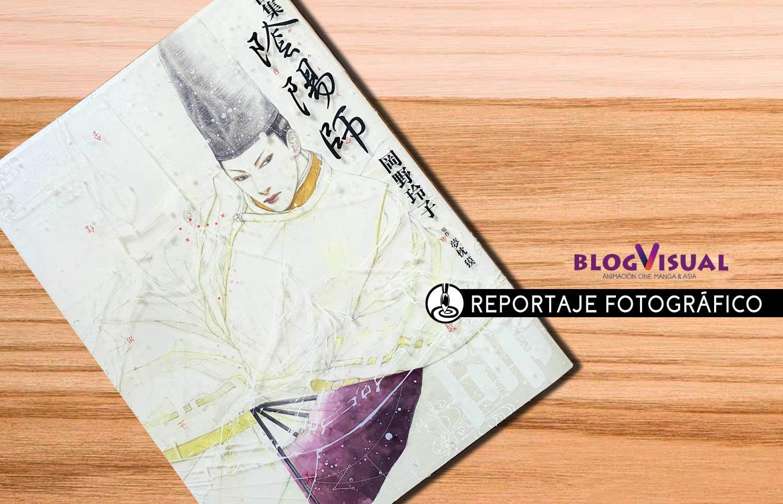 reiko-okano-banner-repor.jpg
