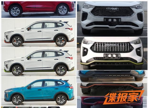 [Actualité] Groupe Great Wall Motors - Page 6 A4-F02-E71-EF9-E-4-C56-BF56-1-C02-A7-BC3-B4-F