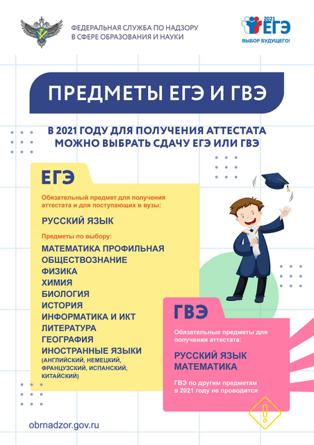 IMG-6634-24-05-21-12-44