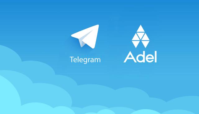 Adel Telegram Messenger