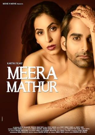 Meera Mathur (Hindi)