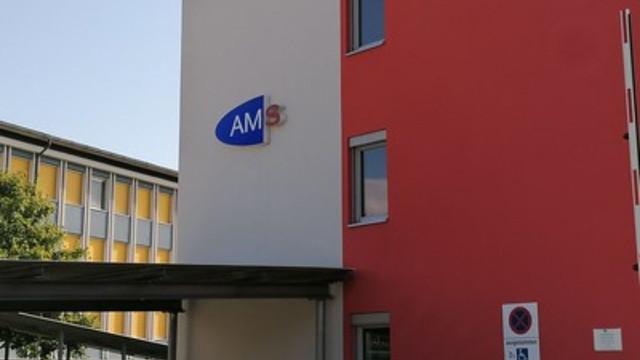 وكالة,العمل,النمساوية,تعاقب,المتقاعسين