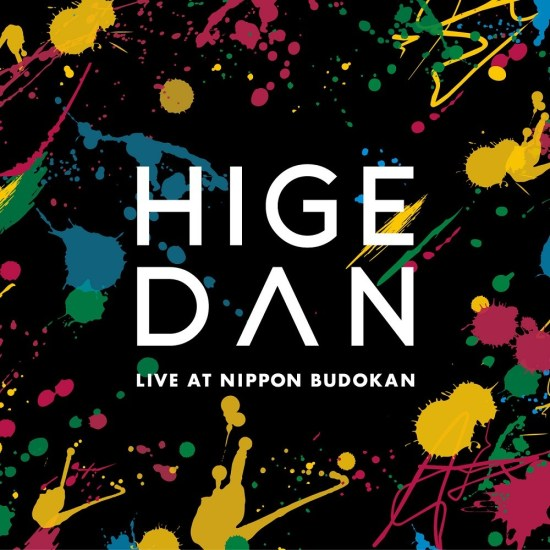 [Album] Official HIGE DANdism – HIGEDAN LIVE AT NIPPON BUDOKAN