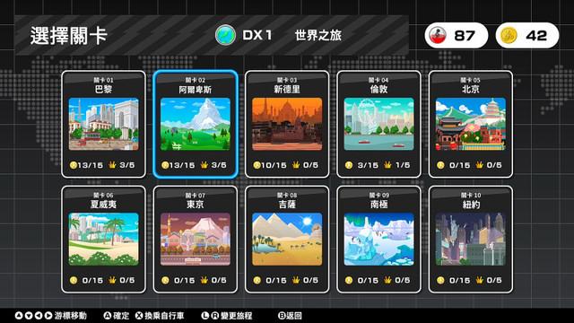Topics tagged under 任天堂 on 紀由屋分享坊 004
