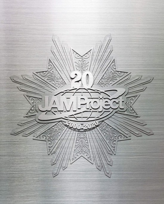 [Album] JAM Project – JAM Project 20th Anniversary Complete BOX