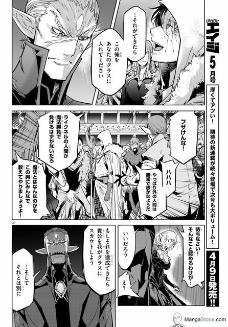 00136-mangastone-com