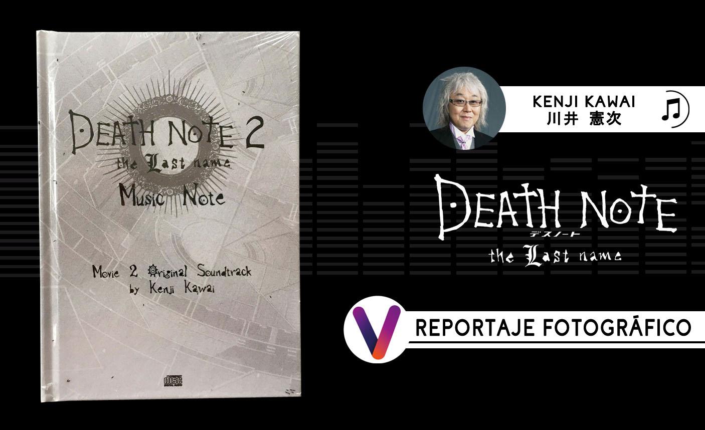 death-note-2-soundt-repor-baner.jpg
