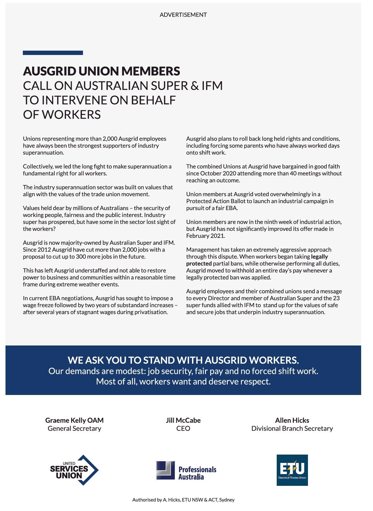 Ausgrid-Calls-Superfund