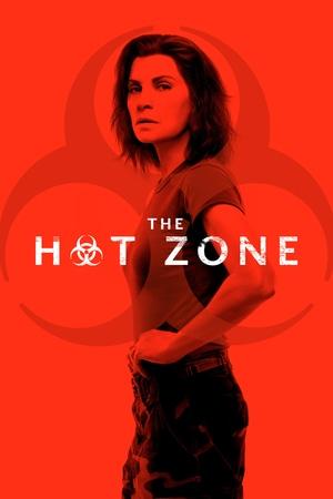 ცხელი ზონა The Hot Zone