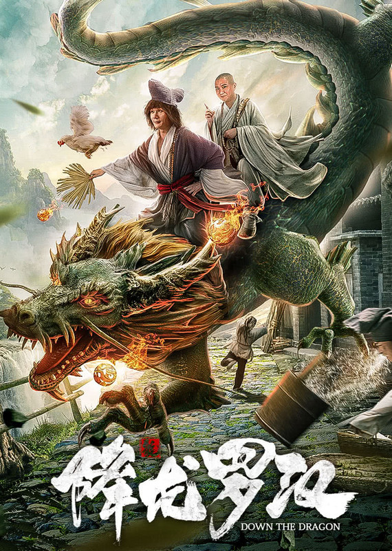 Down the Dragon (2020) Chinese 480p HDRip x264 AAC 300MB ESub