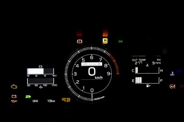 2021 - [Toyota/Subaru] GR86/BRZ II - Page 4 E0892-D19-BA60-43-BC-ACA1-76066-CBEA4-EF