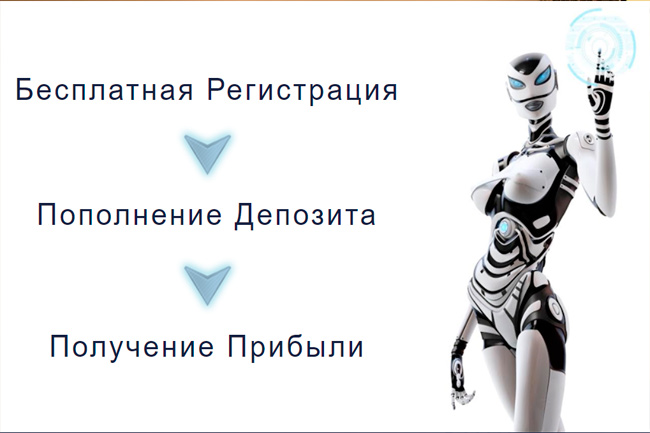 binrobot-lady-oyzuvu-abi-kv-8