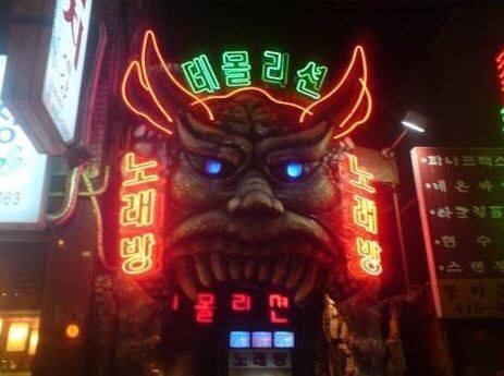 Naver-Blog-20151206-083254-01