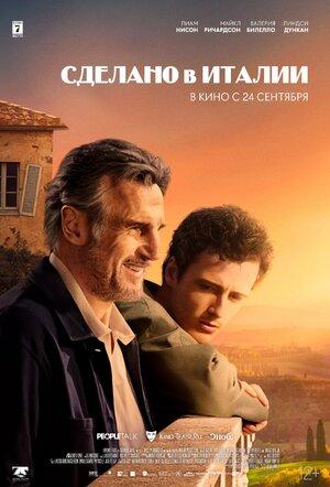 Italiyada ishlab chiqarilgan Uzbek tilida O'zbekcha tarjima kino 2020 HD tas-ix skachat