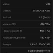 Screenshot-20161207-210153
