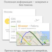 Screenshot-2015-06-14-20-13-10