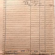 5-408-1-1043-3-1942-1946
