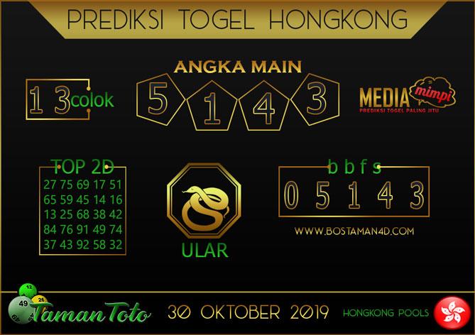 Prediksi Togel HONGKONG TAMAN TOTO 30 OKTOBER 2019