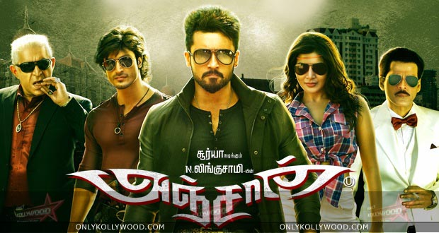 Anjaan-Movie-Review-copy