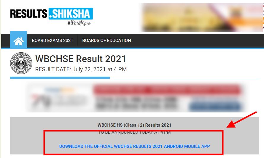 WB HS Results at results.shiksha, and westbengal.shiksha