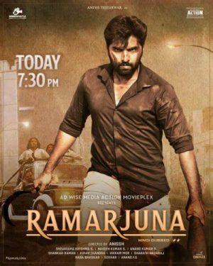 Ramarjuna (2021) Hindi Dubbed 720p HDRip 700MB Download