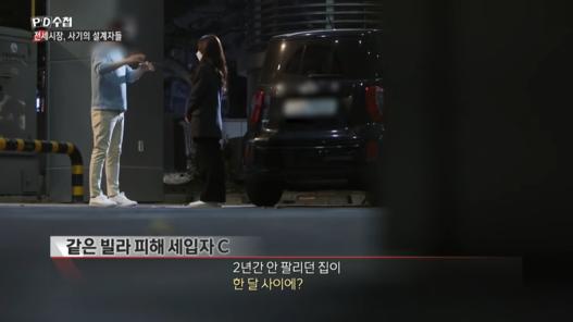 PD-MBC-201117-4-36-screenshot