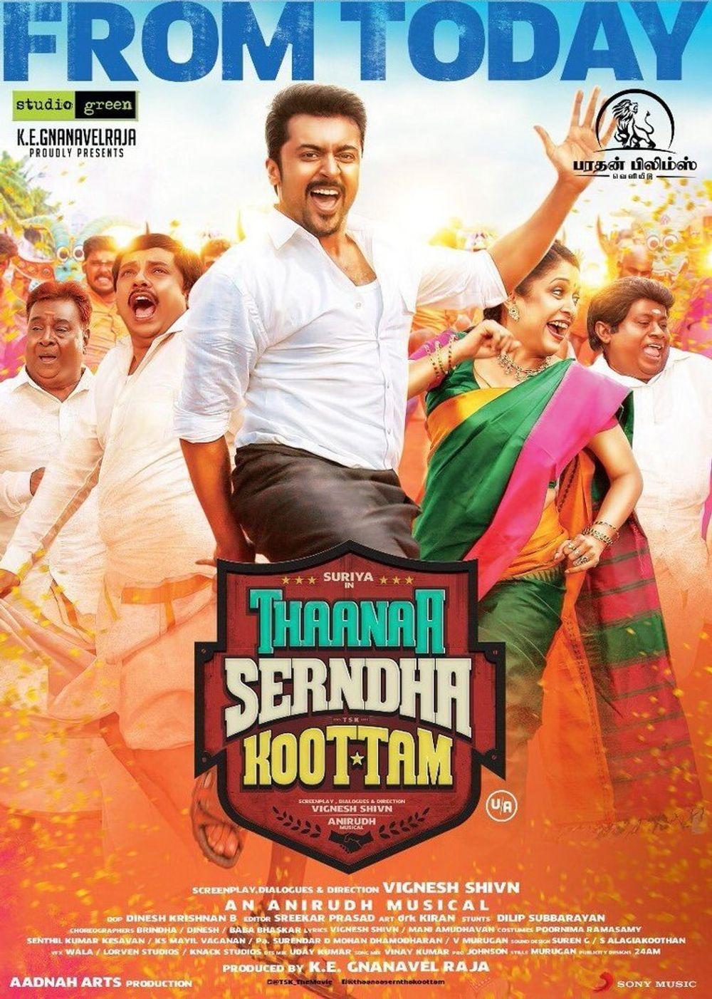 Surya Ki Gang Thaanaa Serndha Koottam (2021) Hindi Dubbed Movie 720p | 480p HDRip x265 AAC 900MB | 400MB