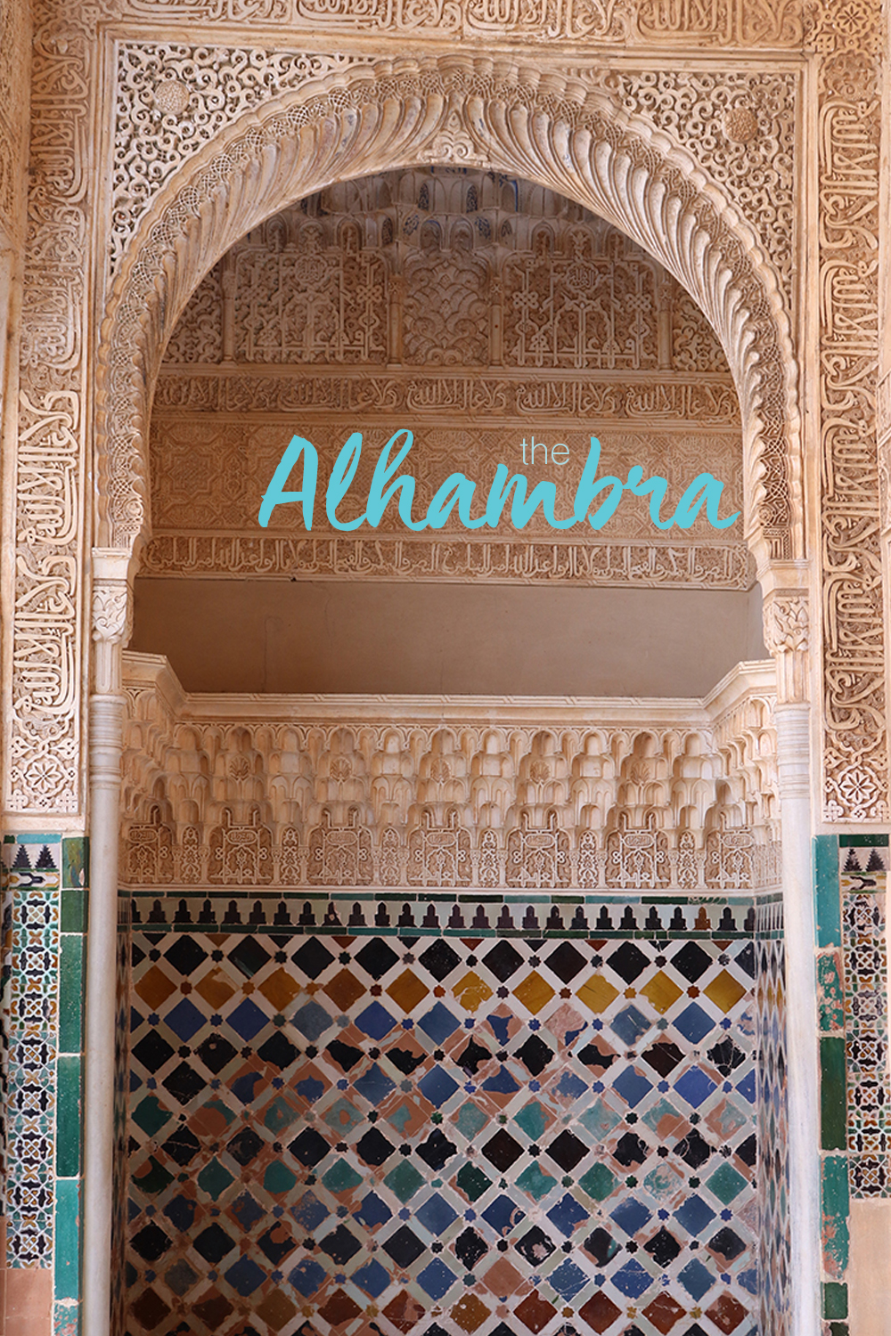 Highlight: The Alhambra