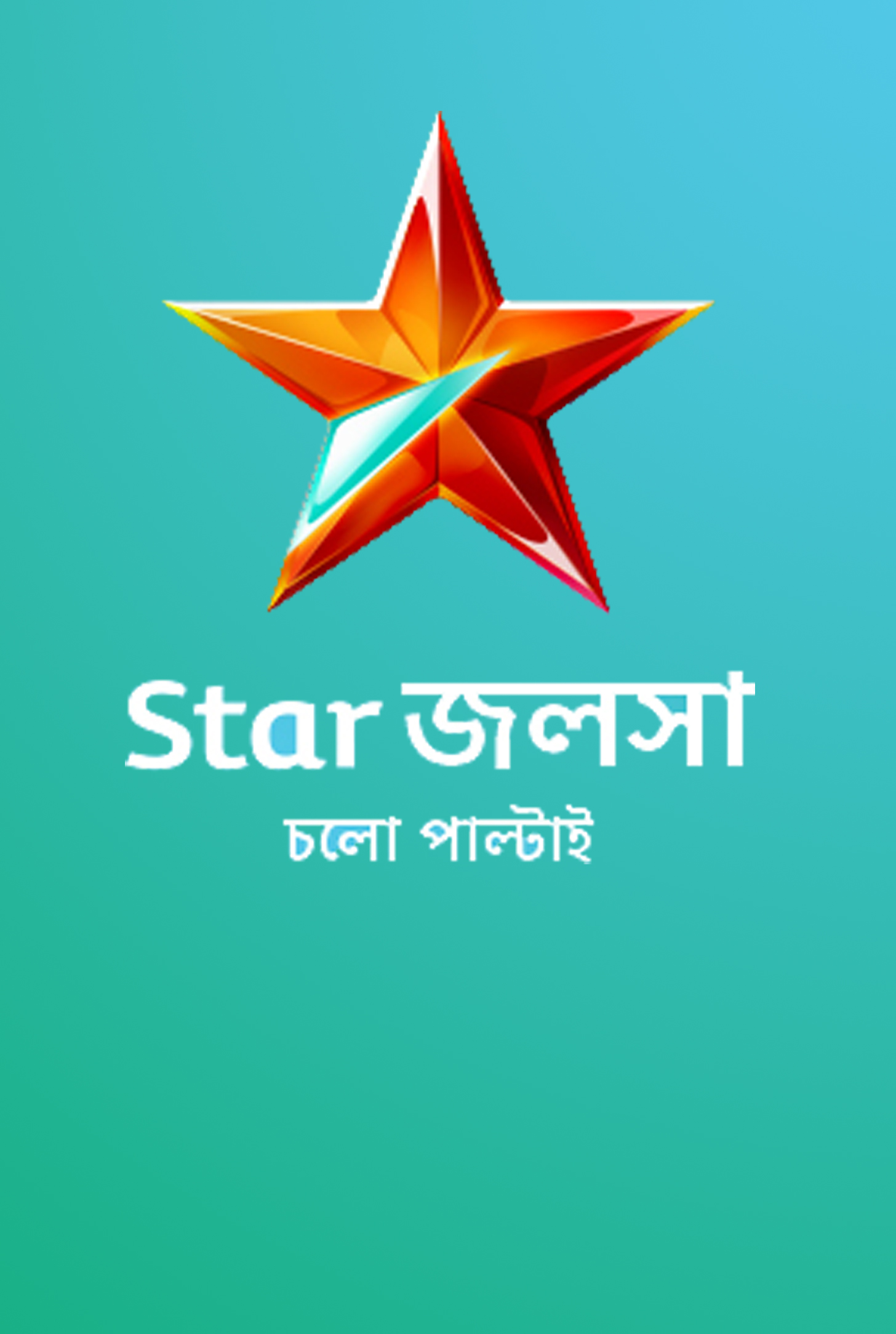 Star Jalsha All Serial Download 18th September 2020 Zip Download Premium