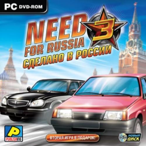 Need for Russia 3/Need for Russia 3: Сделано в России (2009) (Новый Диск) (RUS) [RePack]