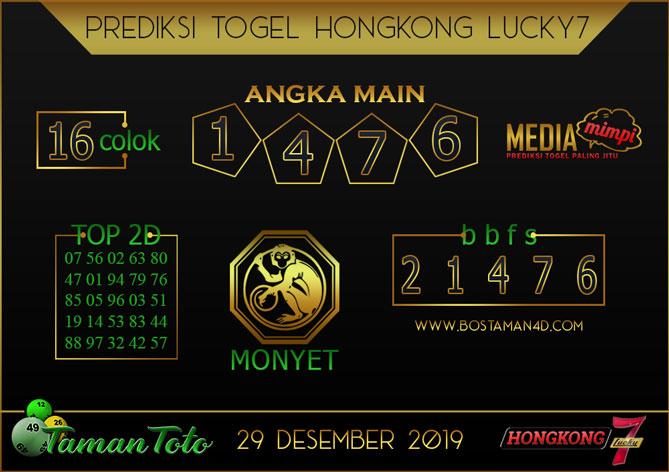 Prediksi Togel HONGKONG LUCKY 7 TAMAN TOTO 29 DESEMBER 2019