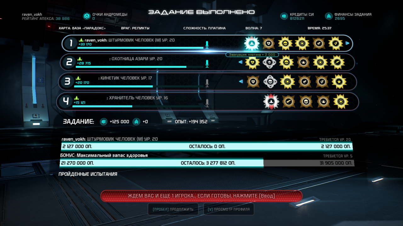 Mass-Effect-Andromeda-Screenshot-2018-11