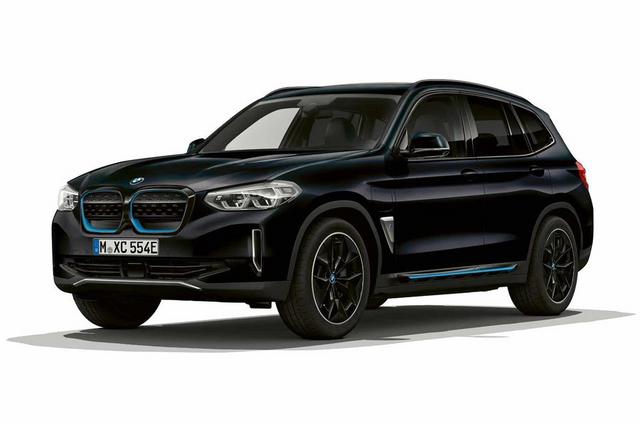 2016 - [BMW] X3 [G01] - Page 14 3-A88656-F-B90-C-417-F-B48-C-EBC7-AF836-F10