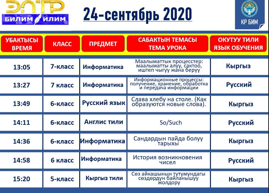 IMG-20200919-WA0030