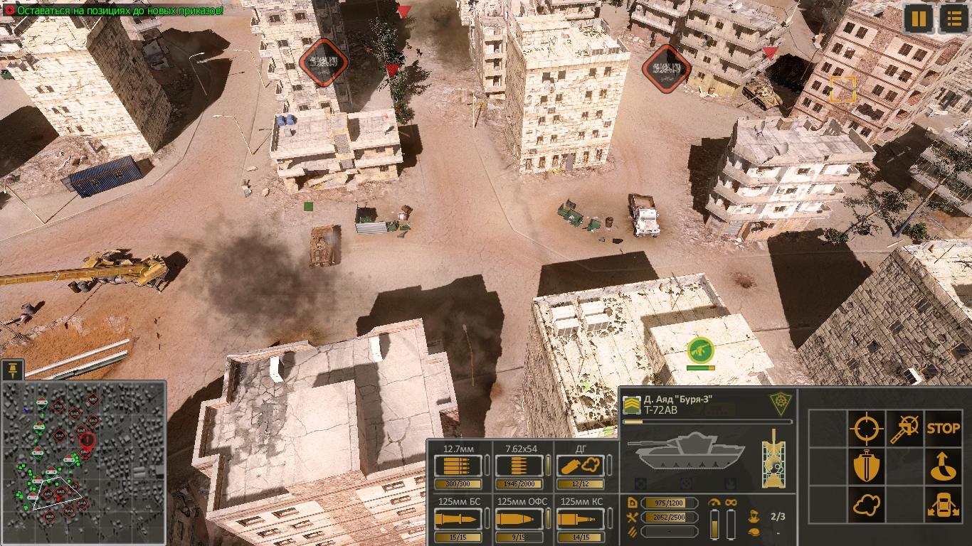 Syrian-Warfare-2021-02-19-04-32-37-855