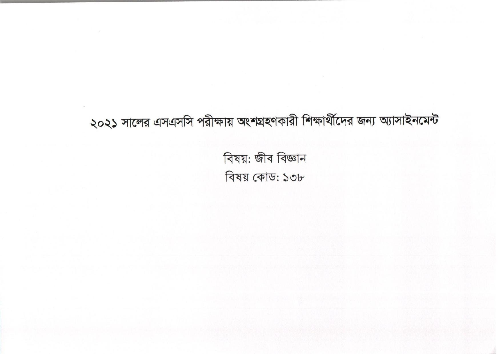 SSC2021-7th-week-page-010