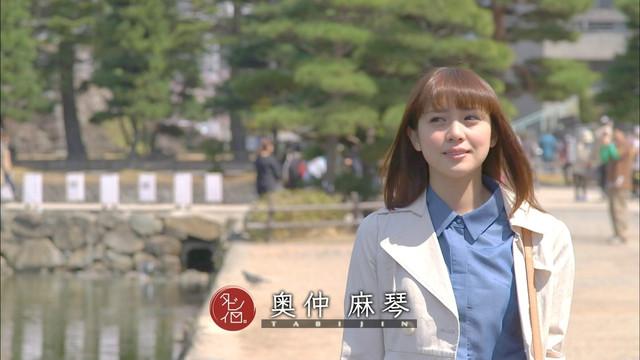 Okunaka Makoto 奥仲麻琴