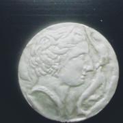 Dragma-1